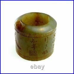 Qing Dynasty Nephrite Jade Archers Ring She Banzhi Mens Thumb Ring Thumb Guard
